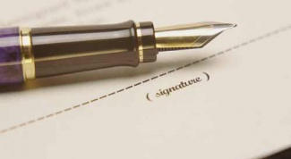Как написать заявление на текущий ремонт