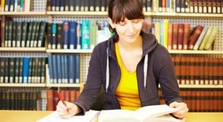 Как выучить книгу в 2017 году