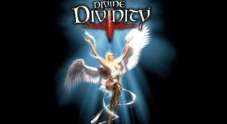 Как проходить Divine divinity
