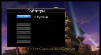Как поставить русские субтитры