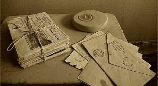 Как вести почту