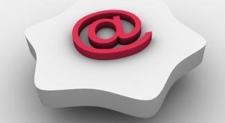 Как вспомнить свою почту