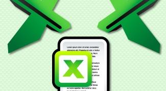 Как в Excel прибавить проценты