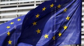 Как вступить в ЕС