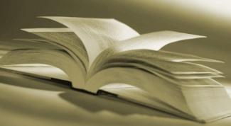 Как переиздать книгу