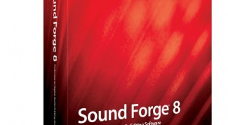 How to cut the voice in Sound Forge