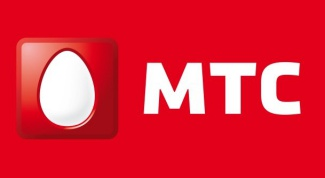 How to determine a tariff plan MTS