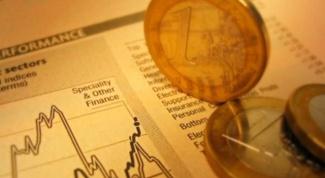 Как организовать инвестиционный фонд