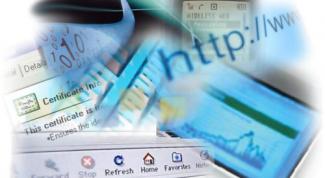 Как настроить интернет в системе Vista