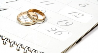 How to choose an auspicious day for wedding