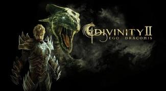 Как попасть в башню силы divinity