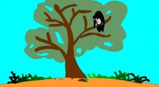Как сделать флэш-мультфильм