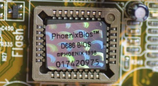 How to update BIOS with floppy disk