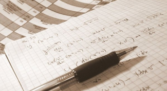 How to solve differential equation
