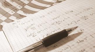 Как решать дифференциальное уравнение