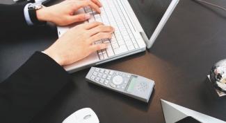 Как оплатить счет безналом