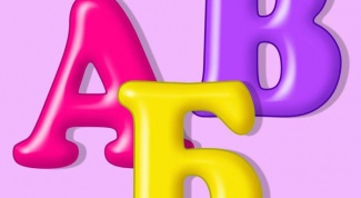 Как научить ребенка буквам и цифрам в 2018 году