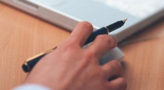Как заполнить налоговую декларацию для ООО