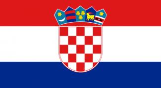 Как получить гражданство Хорватии