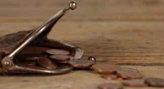 Как получить банковский перевод