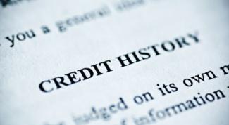 Как узнать мою кредитную историю