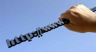 Как определить доменное имя