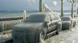 Что делать, если замерзла машина