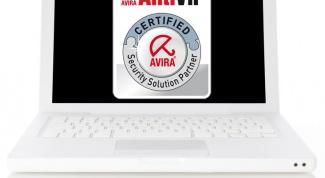 Как обновить лицензию на Avira