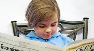 Как научить пятилетнего ребенка читать