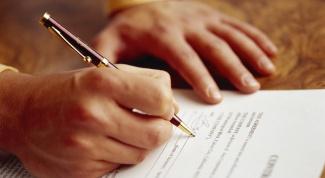 Как проконтролировать выполнение условий договора