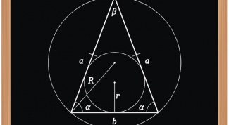 How to calculate the length of triangle side