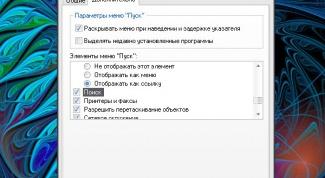 Как в Windows найти файл