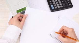 Как заполнить ведомость уплаты страховых взносов