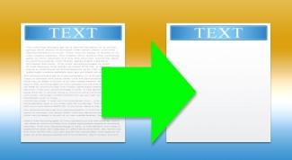 Как скопировать длинный текст