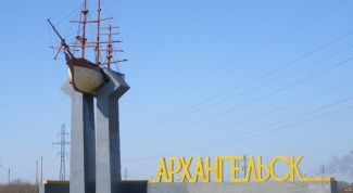 Where to go in Arkhangelsk