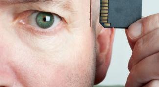 Как улучшить зрительную память