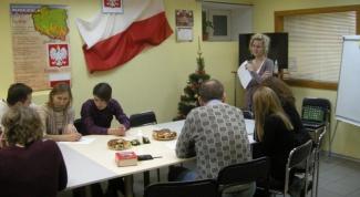 Как выучить польский