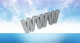 Как зарегистрировать домен второго уровня