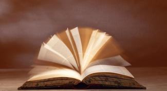 Как написать авторскую позицию