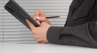 How to amend job description