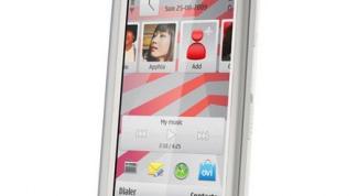 How to free memory Nokia 5230