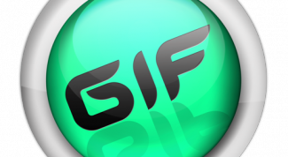 How to save a gif image