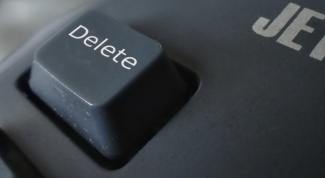 Как в ubuntu удалить файл