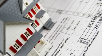 Как зарегистрировать пристройку к дому