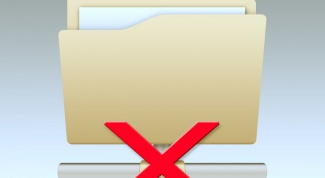 Как восстановить доступ к файлам