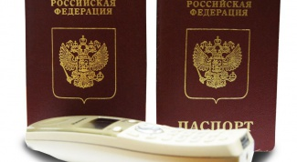 How to restore the passport in case of loss