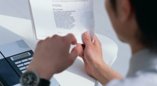Как внести изменения в учредительные документы некоммерческой организации