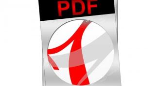Как все файлы pdf соединить в один