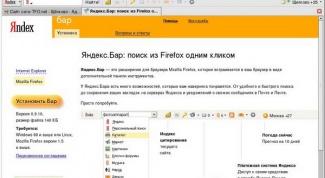 How to return the Yandex-bar