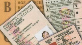 Как восстановить утерянное удостоверение в 2017 году